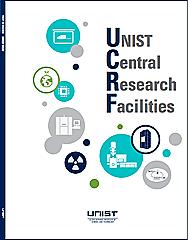 2015 UCRF Equipment Catalog